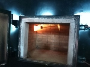 primary combustion chamber